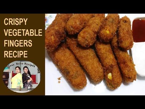 Crispy Vegetable Fingers Recipe / A Healthy Tasty Snack (Hindi)