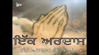 Prabh Gill & Gupsy Aujla - Ek Ardaas - Immortal Productions - Jago