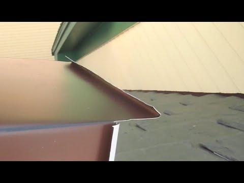 Roof Fascia Flashing