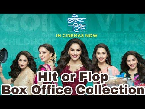 Bucket List Box Office Collection | Madhuri Dixit | Bucket List Collection | 26th May 2018