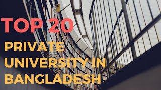 Top 20 Private universities in bangladesh 2017 | Best Private Universities in Bangladesh