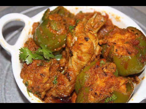 How To Make Chicken With Shimla (Capsicum) at Home | Recipe By Desi Zaiqa