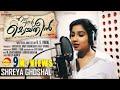 Kaathirunnu Kaathirunnu Making Song Hd Ennu Ninte Moideen Sh