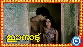 Malayalam Movie - Ee Naadu - Part 29 Out Of 36 [Mammootty, Ratheesh, Shubha] [HD]