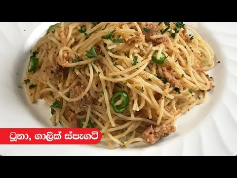 Tuna and Garlic Spaghetti - Episode 157