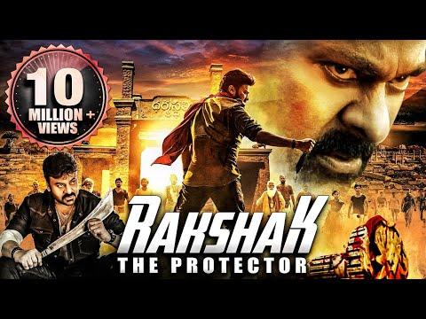 शिव रक्षक shiv rakshak superhit bhojpuri full movie.