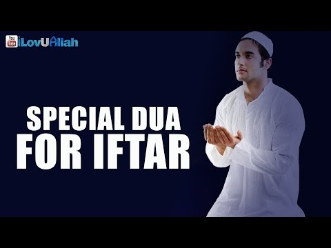 Special Dua For Iftar ᴴᴰ | *Must Watch*
