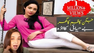 Behayai (With Video Proof) in Juggun Kazim Home Tour | Visit to My Personal House