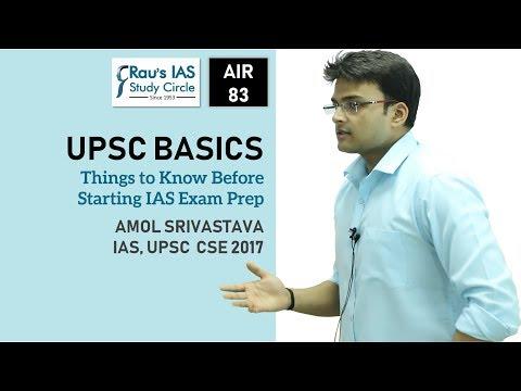 UPSC IAS Preparation Strategy for Beginners by Amol, AIR 83, CSE 2017 – Rau's IAS