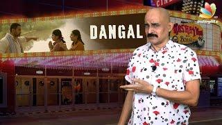 Dangal Review | Aamir Khan, Sakshi Tanwar | Kashayam with Bosskey