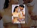 Badrinath Telugu Full Movie Allu Arjun Tamannaah Bhatia Prod
