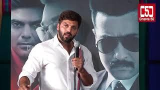 கல்யாண Advice குடுத்த சூர்யா | Aarya Speech Kaappaan Press Meet | C5D