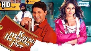Kuch Meetha Ho Jaye Hd  Arshad Warsi  Mahima Chaudhry  Hit Hindi Full Movie With Eng Subtitles