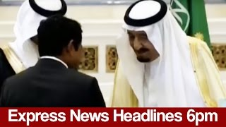 Express News Headlines - 06:00 PM - 21 May 2017