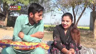 Sadaf Ch Vlog - Rural Life Pakistan - Dewar Ka Bhabhi Ke Sath Piyar - Village Life Comedy Vlog 2021