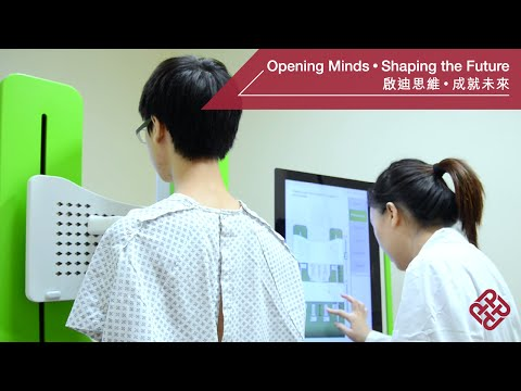 3D Ultrasound Imaging for Spine Scoliosis