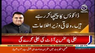 Headlines 3 PM | 16 October 2018 | Aaj News