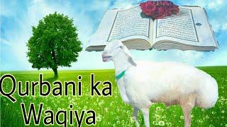 Ismail Alaihissalam ki Qurbani ka waqiya