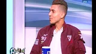 #x202b;برنامج كلام في الكورة | مع أحمد سعيد ولقاء نجوم الأهلي محمد شريف والجزار-8-2-2018#x202c;lrm;