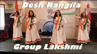 71st Republic Day of India in Georgia / Desh Rangila / Dance  Group Lakshmi