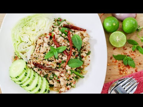 Thai Chicken Salad or Larb Gai or Laab Gai ลาบไก่ - Episode 187