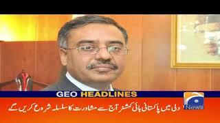 Geo Headlines - 09 AM - 19 February 2019