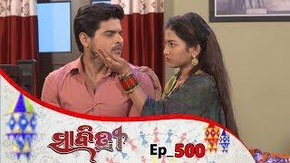 Savitri | Full Ep 500 | 14th Feb 2020 | Odia Serial – TarangTV