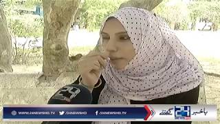 Knife attacks on women spread fear in Karachi