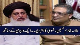Khadim Hussain Rizvi | Interview | Aik Din Geo Kay Sath | Sohail Warraich
