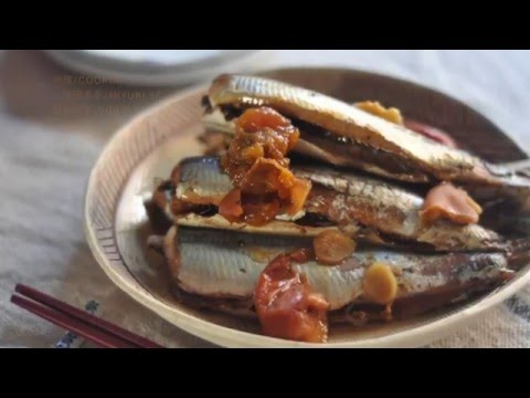 鰯の梅煮 Sardines Simmered with Dried-plum