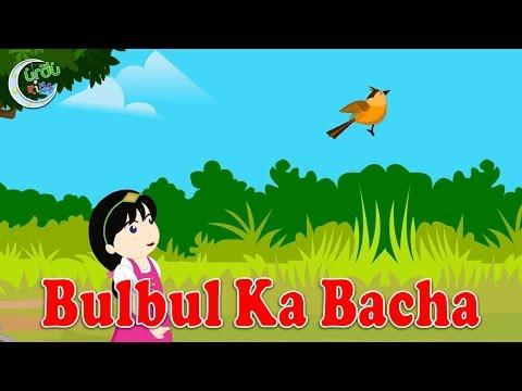 Xxx Mp4 Bulbul Ka Bacha بلبل کا بچہ Urdu Nursery Rhyme 3gp Sex