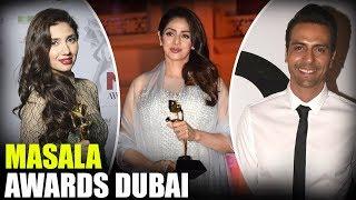 Masala Awards Dubai 2017 | BEST HIGHLIGHTS | Mahira Khan | Sridevi | Arjun Rampal