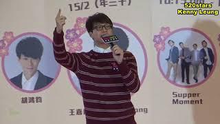 [live] 吳業坤kwan Gor - 百姓 / 陽光點的歌 / 傷心到變形 @ Moko倒數迎新禧 20180215