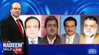 Agla Wazir-e-Azam Kaun? | Nadeem Malik Live | SAMAA TV | 21 Dec 2017