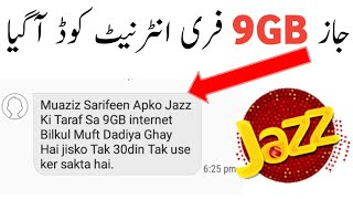 Jazz New Code Free Internet Tricks Unlimited 2019 By