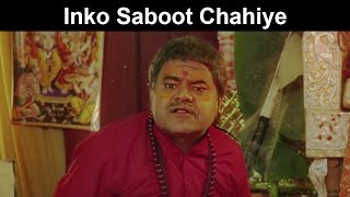 Fox Star Quickies - Miss Tanakpur Haazir Ho - Inko Saboot Chahiye