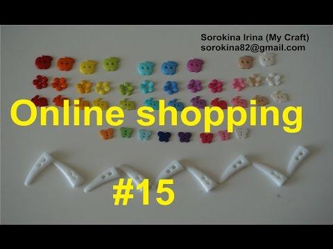 Online shopping #15 - Plastic buttons / Пластиковые пуговицы