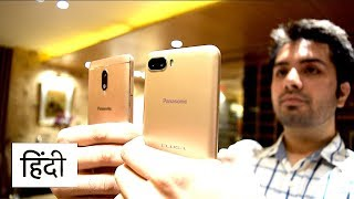Panasonic Eluga Ray 500 unboxing & hands on review [हिंदी]