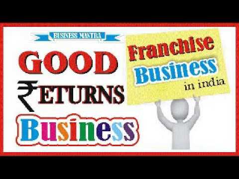 franchise business in india : इस बिजनेस में है सबसे ज्यादा मौका :  Business Mantra