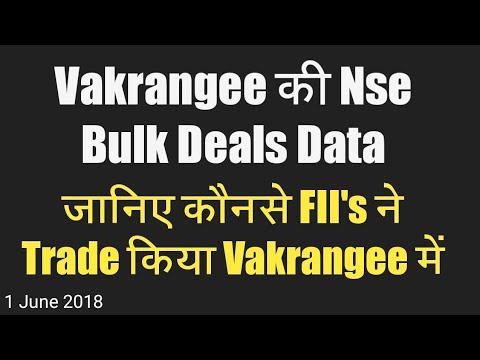 Vakrangee की Nse Bulk Deals Data - जानिए कौनसे FII's ने Trade किया Vakrangee Stock में