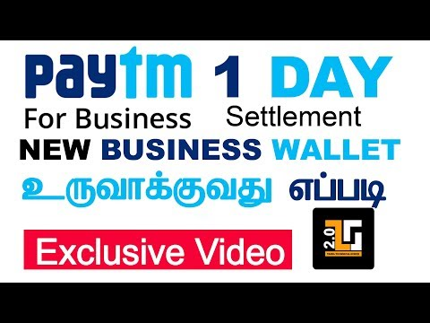 How to Create PAYTM Business Wallet | Tamil TechGuruji
