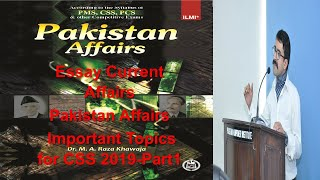 LATEST UPDATED CURRENT AFFAIRS OF PAKISTAN 2018|| FOR CSS