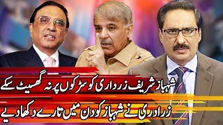 Kal Tak with Javed Chaudhry | 15 August 2018 | Express News