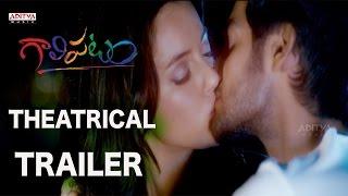 Gaalipatam Theatrical Trailer - Aadi, Rahul, Erica Fernandez, Kristina Akeeva