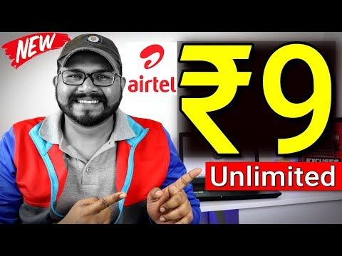 Airtel Daily Unlimited Local & STD Calls & Data in Rs.7 Only | Airtel 4G vs Jio VoLTE