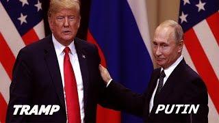 «Были сделаны конкретные предложения» Путин и Трамп по Донбассу