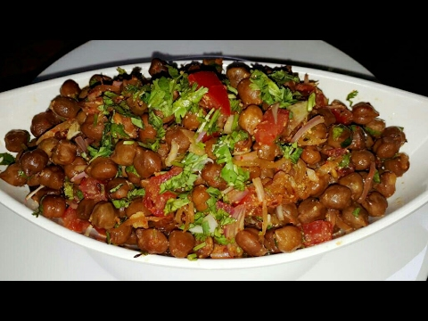 Spicy chana chaat/ black chana chaat/ Ramadan special Chaat