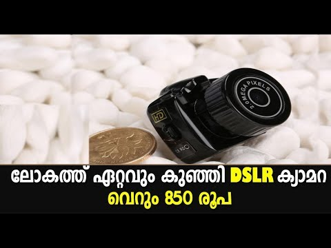 WORLD'S MOST SMALLEST DSLR CAMERA -800 RS ONLY