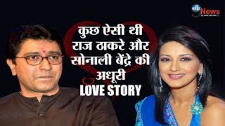 सत्ता के लिए इस नेता ने छोड़ा सोनाली बेंद्रे का साथ,अधूरी रह गई इनकी प्रेम कहानी…|Sonali Untold Story