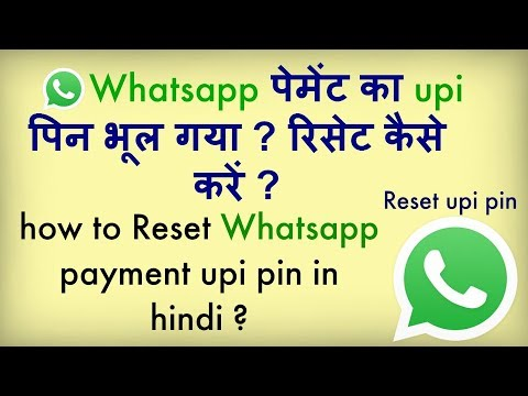 how to Reset Whatsapp payment UPI Pin ? Forgot Whatsapp payment UPI pin